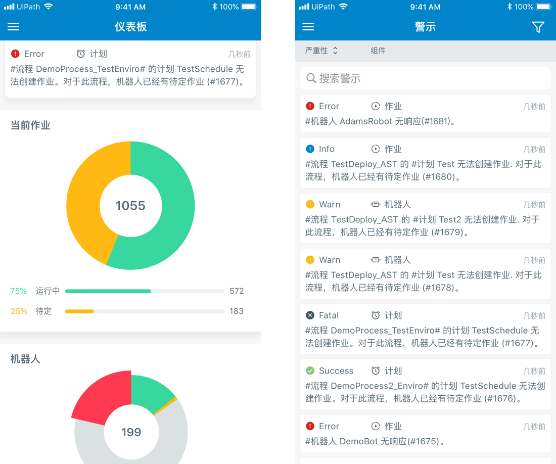 chinese_mobile_app_uipath