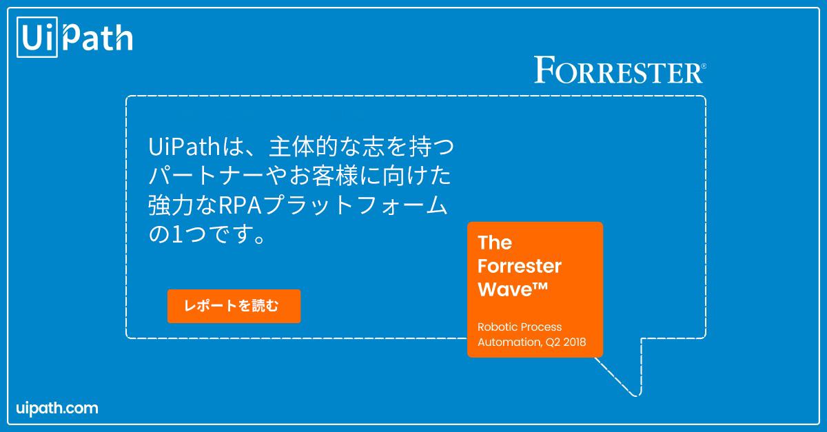 Forrester_Wave_2018_blog_quote_ja