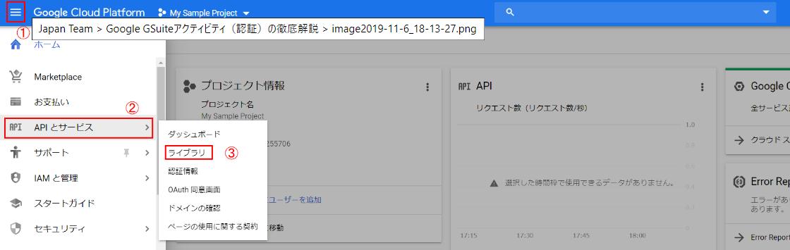 image2019-11-6_18-43-22