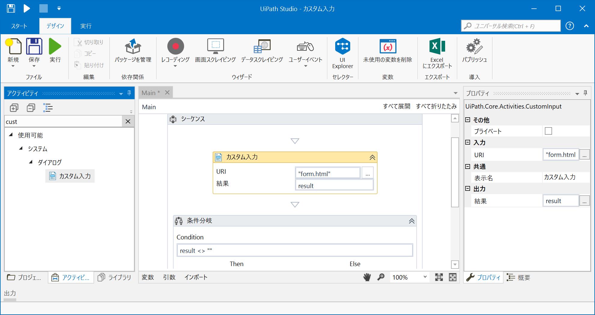 User_Interface_2018.3_JP_2