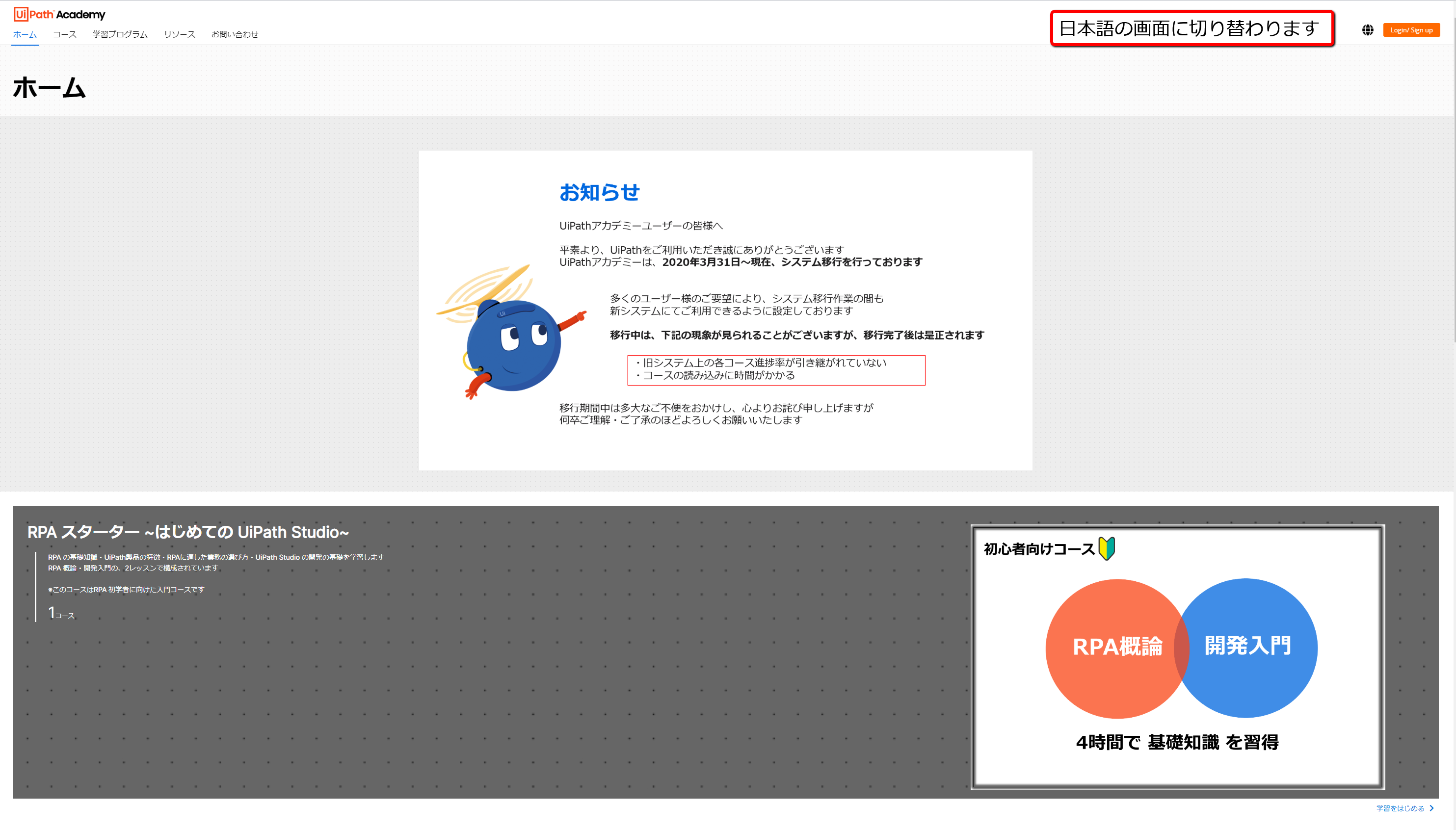 Japanese_toppage