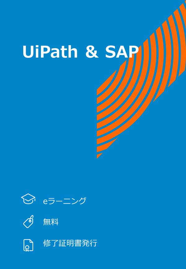 SAP Automation  _l-1