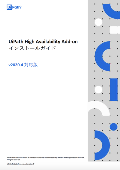 UiPath-High-Availability-Add-on