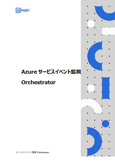 Orchestrator-Service-Events-Monitoring-Guide-on-Azure-Cover