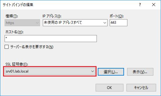 OC_SSL_Cert