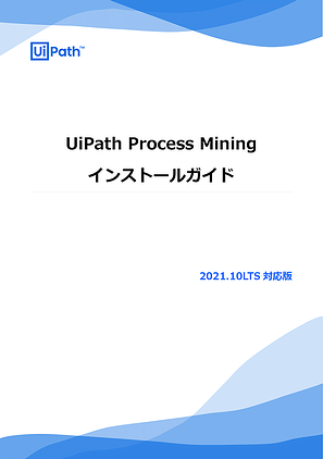 Process-Mining-Install-guide