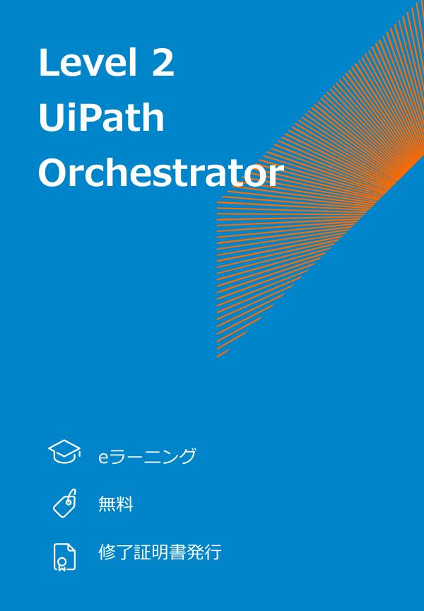 Level 2 Orchestrator  _l