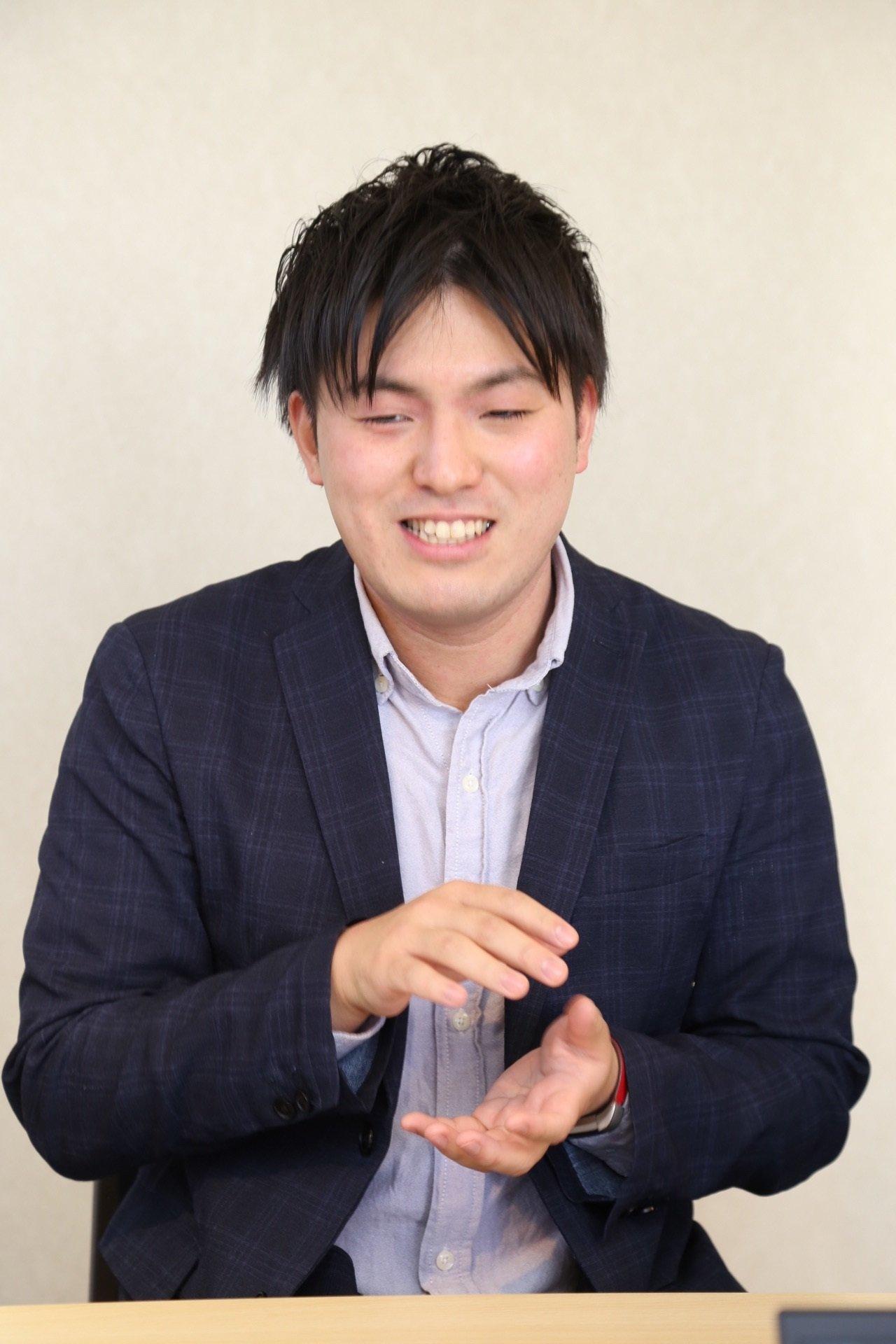 Iguchi-shi