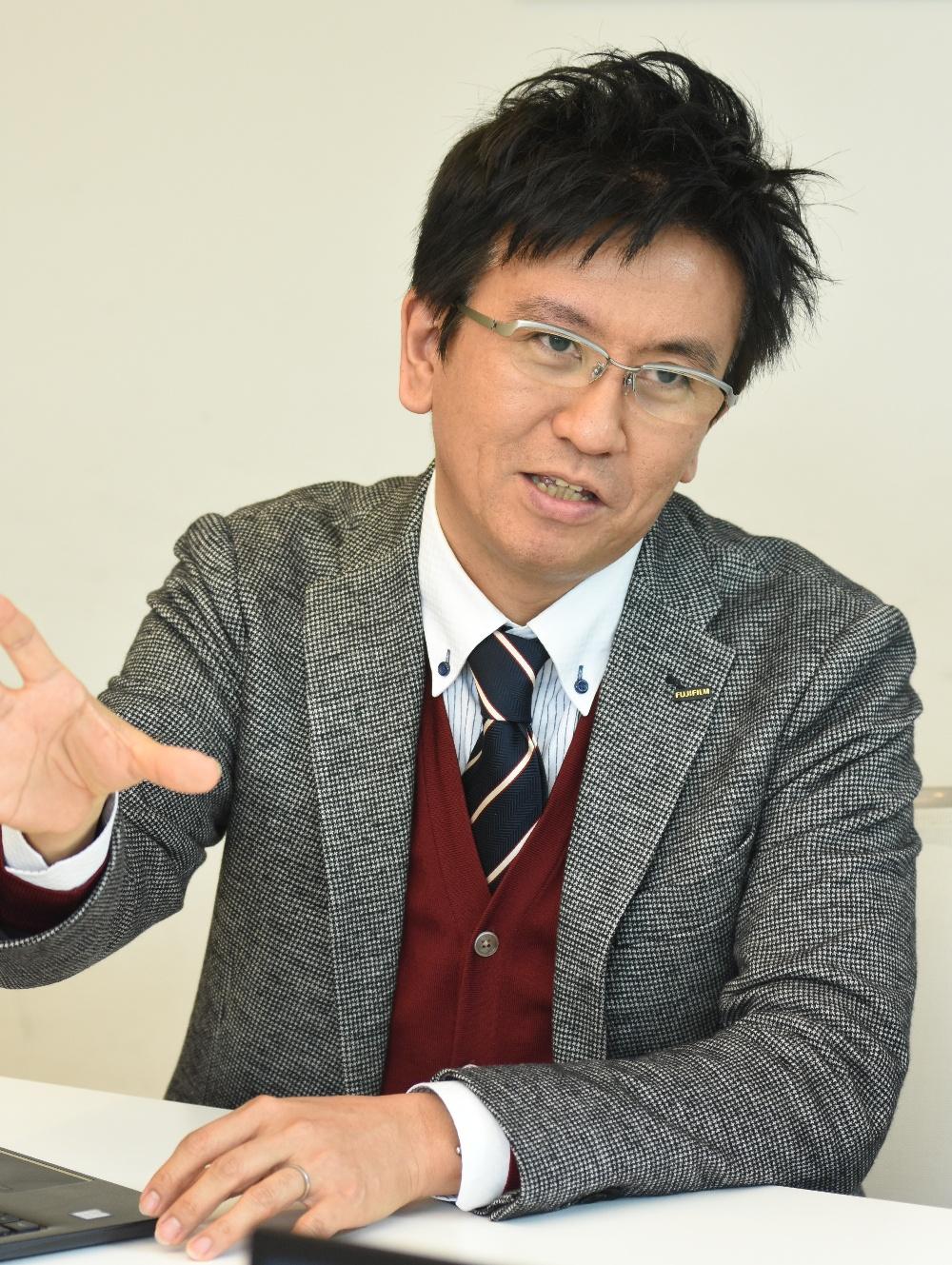 Hamada-shi