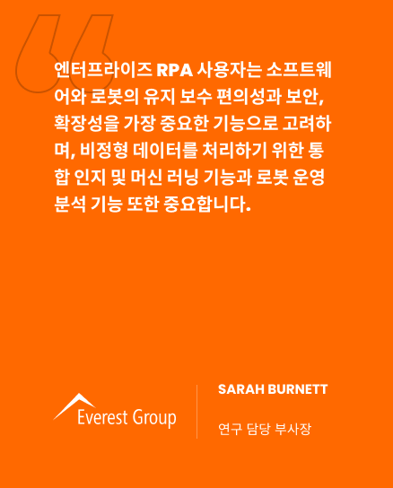 Quote-RPA-KR-translation