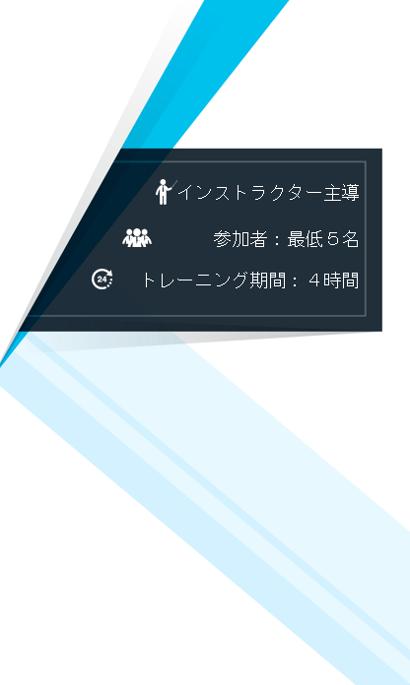 schedules-autonomous.png