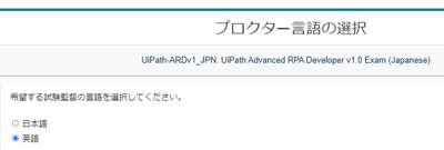 ucp_shikenkan