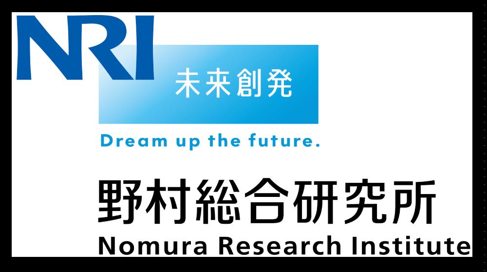 Nri Incorporates Uipath Robotic Process Automation Rpa