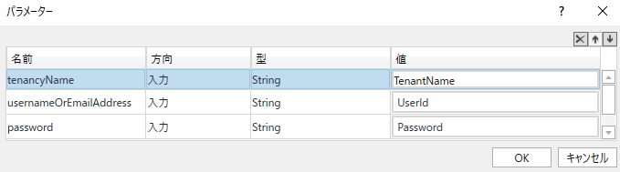 Orchestrator_API_automation_Parameters