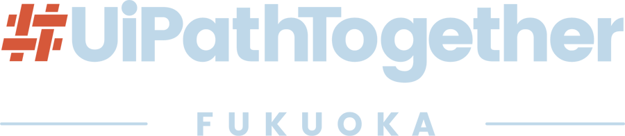 UiPathTogether Fukuoka