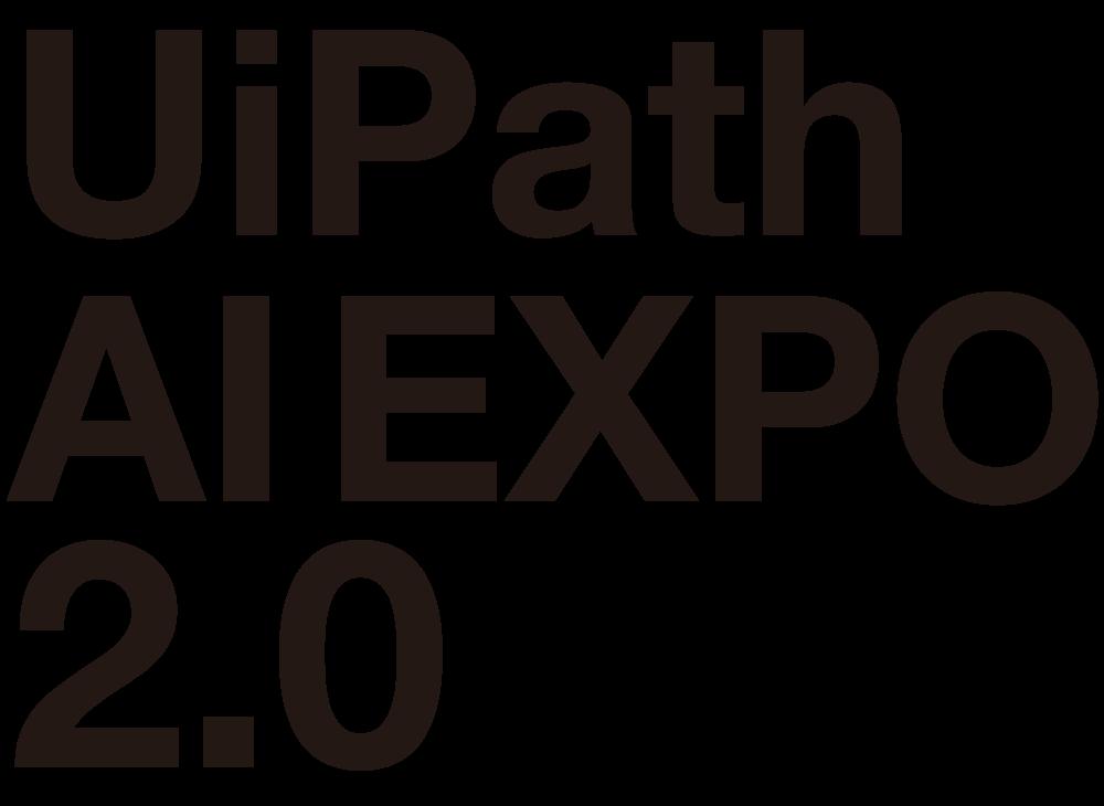 UiPathAIEXPO2.0_logo_black