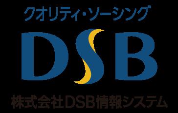 株式会社DSB情報システム