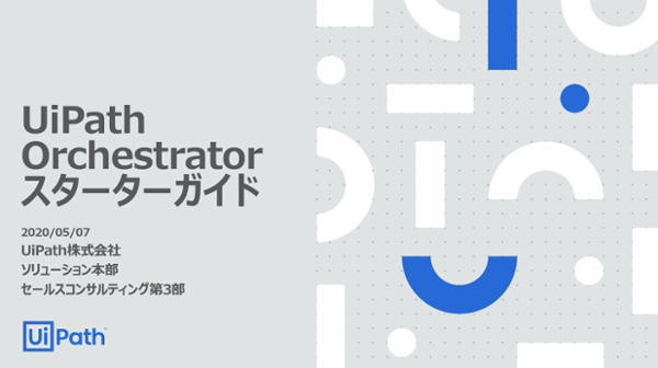 Orchestrator-Starter-Guide