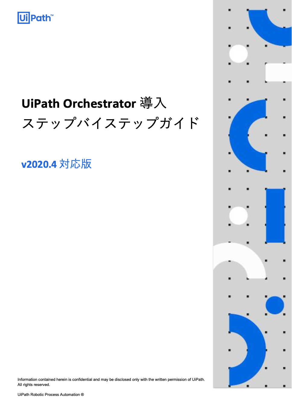 UiPathOrchestrator2020.4_InstallationGuide