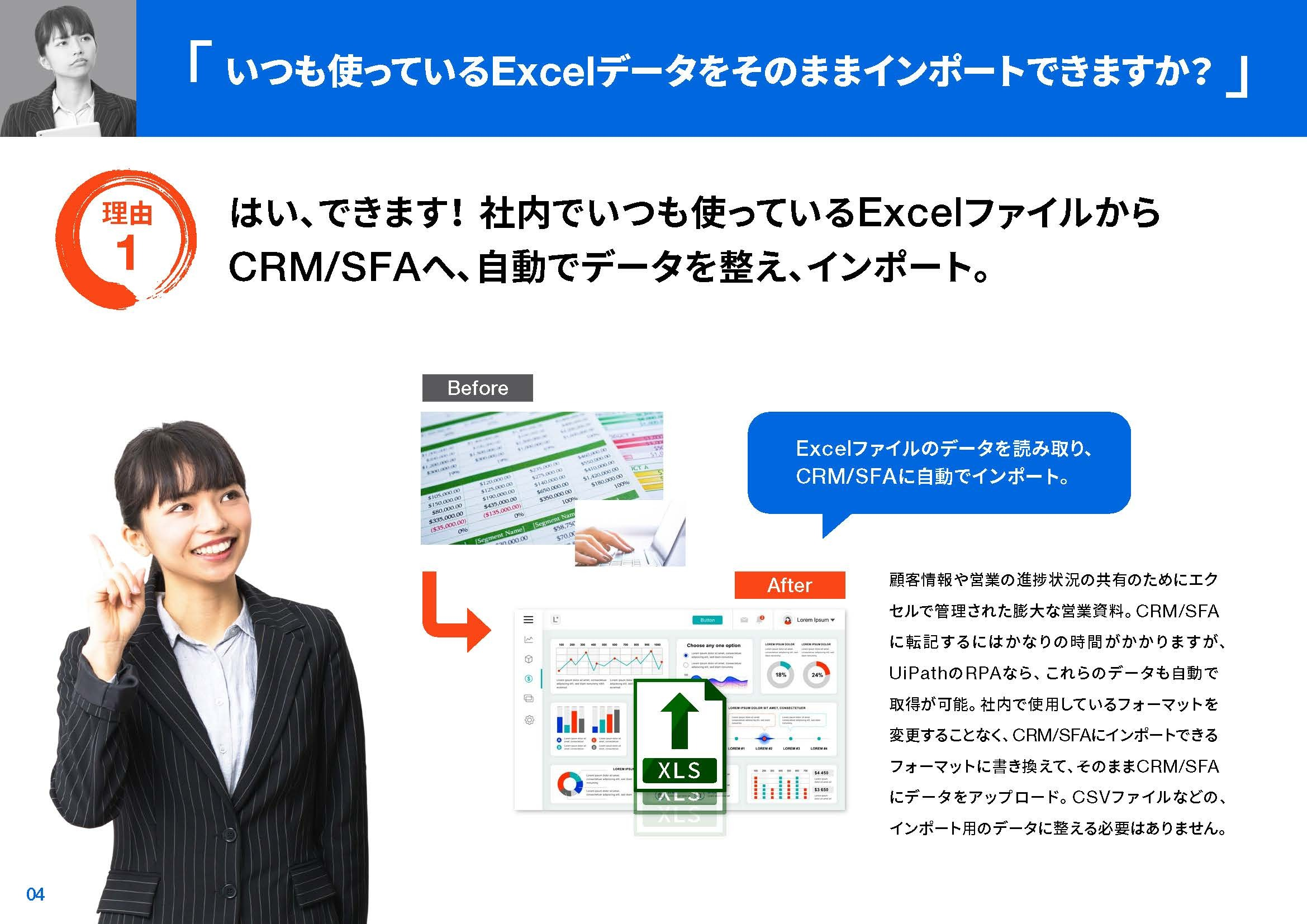 Excel-Import