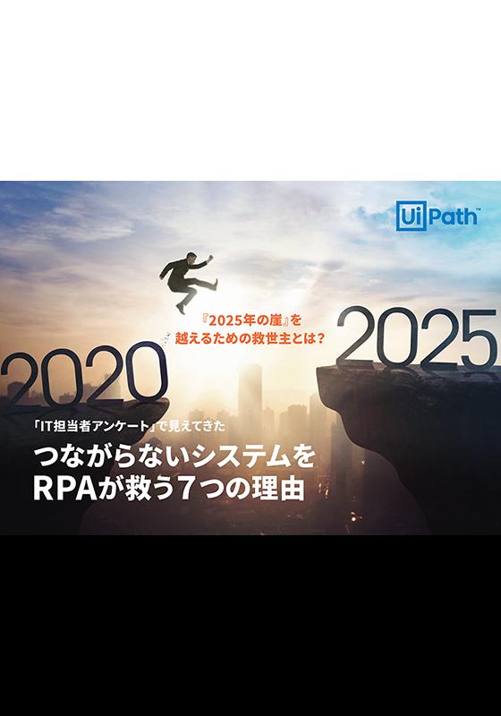 2025-cliff
